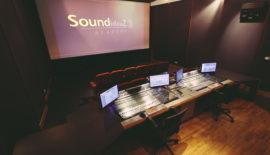 Diploma in Sound Engineering with Audio Post-Production Specialization